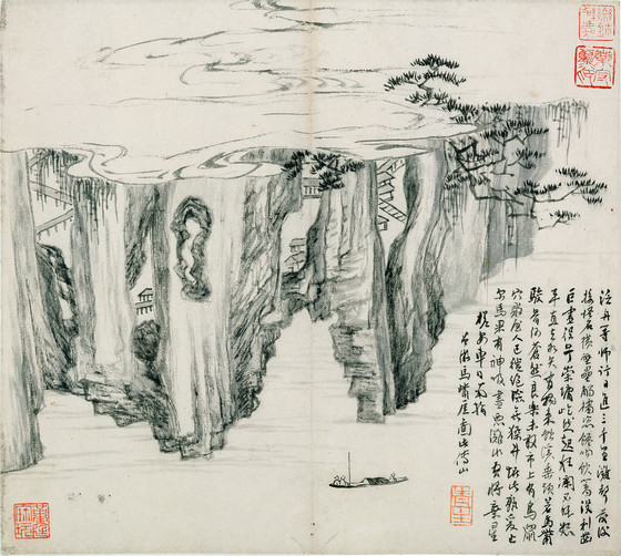 Fu Shan, 1602–1683 Horsemouth Cliff, from the album, Landscapes, Qing dynasty, ca. 1659 Album leaf; ink on paper 28.6 × 32.1 cm (11 1⁄4 × 12 5⁄8 in.) The Tsao Family Collection, photo by Michael Tropea