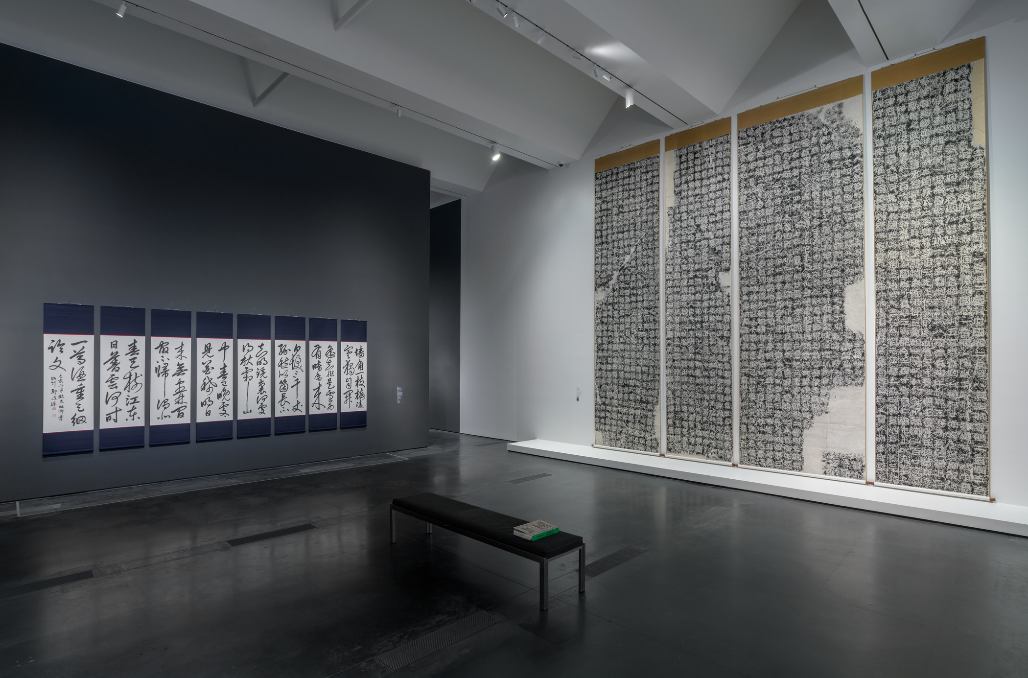 Installation photograph of the exhibition Beyond Line: The Art of Korean Writing, at the Los Angeles County Museum of Art, June 16–September 29, 2019, photo © Museum Associates/LACMA