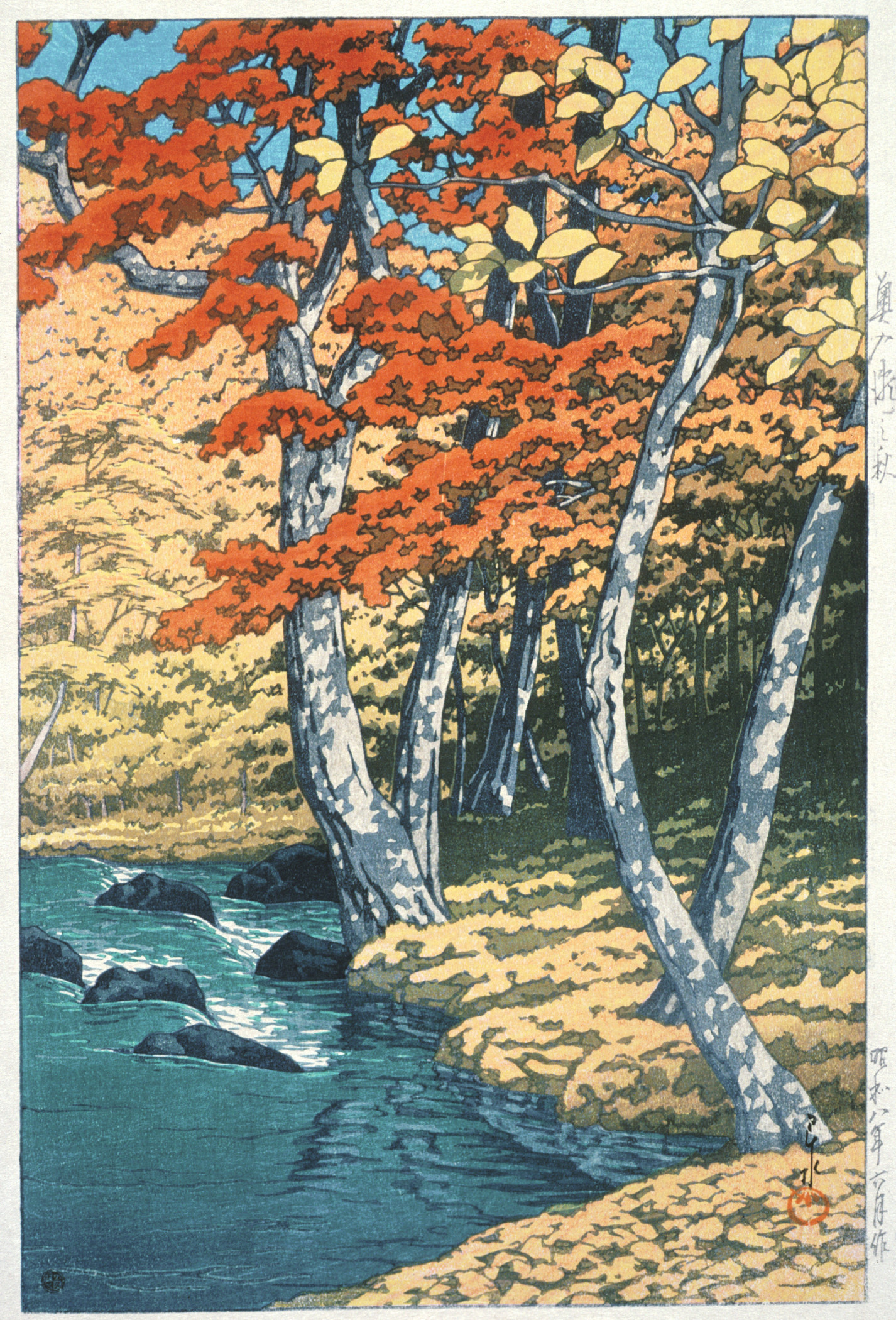 Kawase Hasui, Autumn in Oirase, June, 1933, Los Angeles County Museum of Art, gift of Mr. and Mrs. Felix Juda, photo © Museum Associates/LACMA