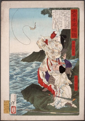 Tsukioka Yoshitoshi, Empress Jingū and Takenouchi no Sukune Fishing at Chikuzen, from the series A Mirror of Great Warriors of Japan, c. 1876, Herbert R. Cole Collection