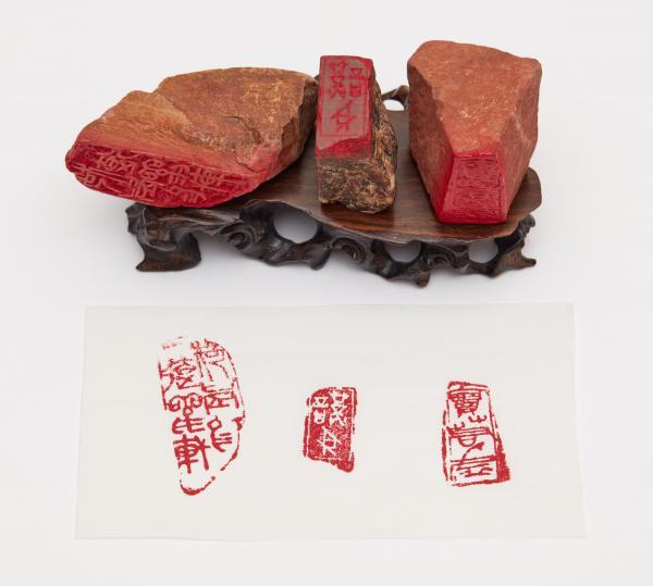 Kim Sun Wuk, Seals, 8th century