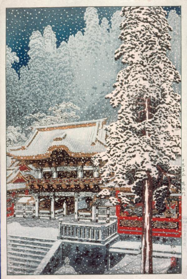 Takahashi Hiroaki, The Yōmei Gate at Nikkō, c.1929–32