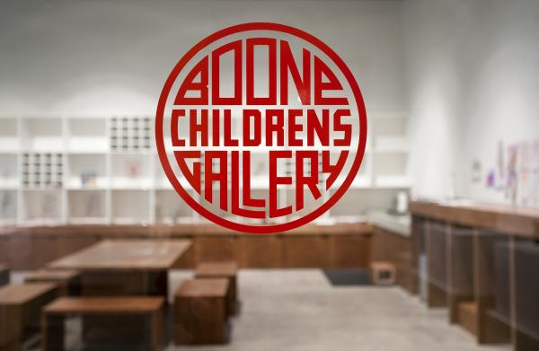 Entrance to the Boone Children's Gallery at the Los Angeles County Museum of Art