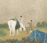Qiu Ying, Saying Farewell at Xunyang (detail), Ming dynasty, c. 1504–15